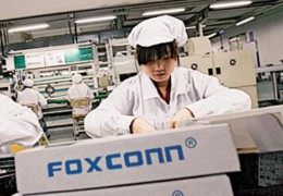 photo-usine-foxconn