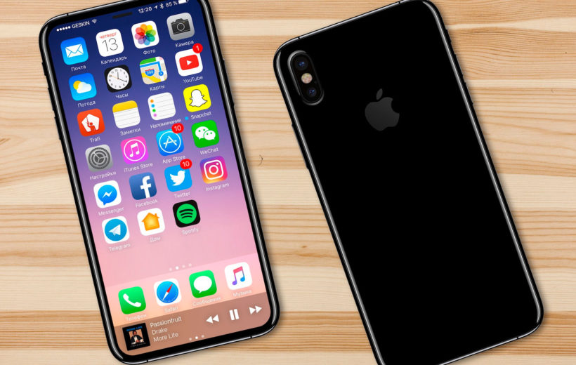 iphone-8-concept_183847_wide